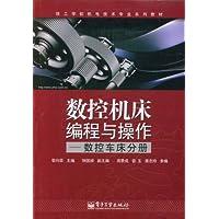 http://ec4.images-amazon.com/images/I/51OGV4oqjQL._AA200_.jpg