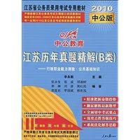 http://ec4.images-amazon.com/images/I/51OGcLkVoYL._AA200_.jpg