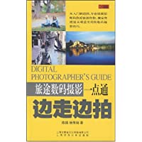 http://ec4.images-amazon.com/images/I/51OGel7PvuL._AA200_.jpg