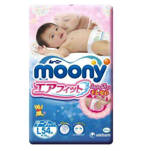纸尿裤500-100再来,比如Moony 尤妮佳 L54片 纸尿裤 ¥129 可叠加