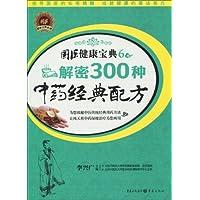 http://ec4.images-amazon.com/images/I/51OGoCLzgYL._AA200_.jpg