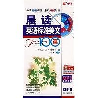 http://ec4.images-amazon.com/images/I/51OHpIiOqbL._AA200_.jpg
