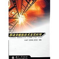 http://ec4.images-amazon.com/images/I/51OHrhwjDlL._AA200_.jpg
