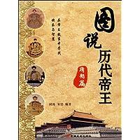 http://ec4.images-amazon.com/images/I/51OHwPDWVVL._AA200_.jpg