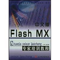 http://ec4.images-amazon.com/images/I/51OJQRiX%2ByL._AA200_.jpg