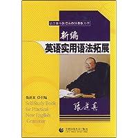 http://ec4.images-amazon.com/images/I/51OJR1gjK5L._AA200_.jpg