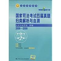 http://ec4.images-amazon.com/images/I/51OJc%2BIXDAL._AA200_.jpg