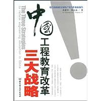 http://ec4.images-amazon.com/images/I/51OJsm3pjXL._AA200_.jpg