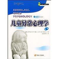 http://ec4.images-amazon.com/images/I/51OJvNUFzWL._AA200_.jpg