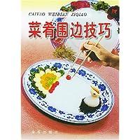 http://ec4.images-amazon.com/images/I/51OKMYfex%2BL._AA200_.jpg
