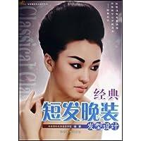 http://ec4.images-amazon.com/images/I/51OKUYLZ8OL._AA200_.jpg