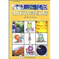 http://ec4.images-amazon.com/images/I/51OKY0336aL._AA200_.jpg