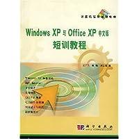 http://ec4.images-amazon.com/images/I/51OKq%2BbJ2WL._AA200_.jpg