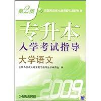 http://ec4.images-amazon.com/images/I/51OLADs6-ML._AA200_.jpg