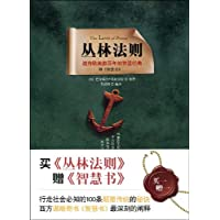 http://ec4.images-amazon.com/images/I/51OLFGxb6VL._AA200_.jpg