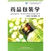 http://ec4.images-amazon.com/images/I/51OLGyFYAJL._AA200_.jpg