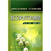 http://ec4.images-amazon.com/images/I/51OLH1ezM7L._AA200_.jpg