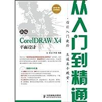 http://ec4.images-amazon.com/images/I/51OLkP%2BlF5L._AA200_.jpg