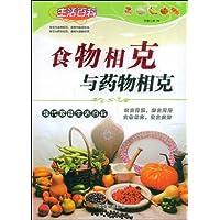 http://ec4.images-amazon.com/images/I/51ONdvDjZ2L._AA200_.jpg