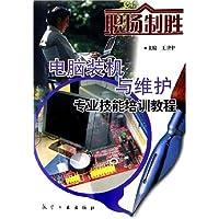 http://ec4.images-amazon.com/images/I/51OO81X5svL._AA200_.jpg