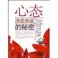 http://ec4.images-amazon.com/images/I/51OOfiqOE0L._AA200_.jpg