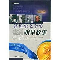 http://ec4.images-amazon.com/images/I/51OPLJxZ1HL._AA200_.jpg