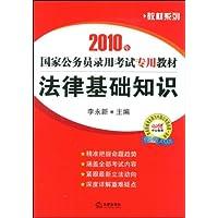 http://ec4.images-amazon.com/images/I/51OPkFXZAsL._AA200_.jpg