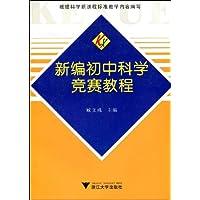http://ec4.images-amazon.com/images/I/51OPmivgptL._AA200_.jpg