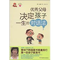 http://ec4.images-amazon.com/images/I/51OPyuPeYZL._AA200_.jpg