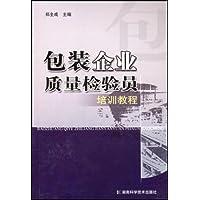http://ec4.images-amazon.com/images/I/51OQPcxF8rL._AA200_.jpg