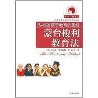 http://ec4.images-amazon.com/images/I/51OQrauLTPL._AA200_.jpg