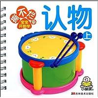 http://ec4.images-amazon.com/images/I/51OR5E7SzhL._AA200_.jpg