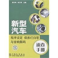http://ec4.images-amazon.com/images/I/51OS6UpzxLL._AA200_.jpg