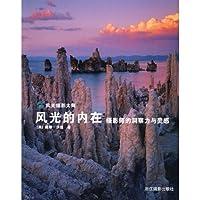 http://ec4.images-amazon.com/images/I/51OSnGnjP8L._AA200_.jpg