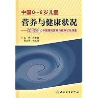 http://ec4.images-amazon.com/images/I/51OSz0FL9HL._AA200_.jpg