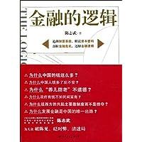 http://ec4.images-amazon.com/images/I/51OTuUj4S6L._AA200_.jpg