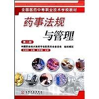 http://ec4.images-amazon.com/images/I/51OUXpvLj7L._AA200_.jpg