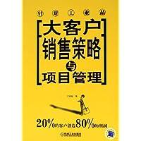 http://ec4.images-amazon.com/images/I/51OVZr3hagL._AA200_.jpg