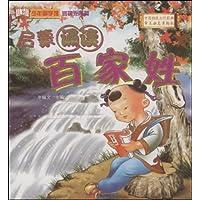 http://ec4.images-amazon.com/images/I/51OWLcedMzL._AA200_.jpg