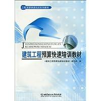 http://ec4.images-amazon.com/images/I/51OWZRupbyL._AA200_.jpg