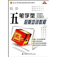 http://ec4.images-amazon.com/images/I/51OXcB-RX6L._AA200_.jpg