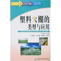 http://ec4.images-amazon.com/images/I/51OXiUurMPL._AA200_.jpg
