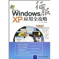 http://ec4.images-amazon.com/images/I/51OXtUXioGL._AA200_.jpg