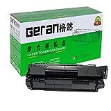 格然 HP惠普Q2612A 全新硒鼓(适用于HP LaserJet 1010/1015/1020/3030/3050/M1005MFP/M1319F) HP12A [支持货到付款]-[免运费]-图片