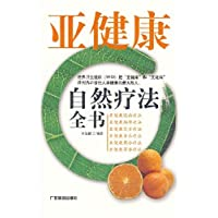 http://ec4.images-amazon.com/images/I/51OXvXdlkqL._AA200_.jpg