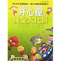 http://ec4.images-amazon.com/images/I/51OY7vzFXaL._AA200_.jpg