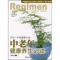 http://ec4.images-amazon.com/images/I/51OYCGAGaLL._AA200_.jpg