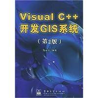 V1sual C++开发G1S系统