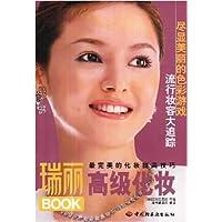 http://ec4.images-amazon.com/images/I/51OYsEGd1kL._AA200_.jpg