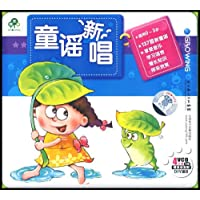 http://ec4.images-amazon.com/images/I/51OYsHOk9gL._AA200_.jpg